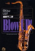 Blow_up_1