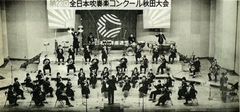 1975_2