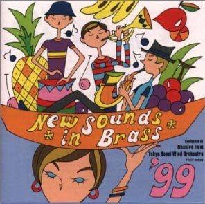 Nsib1999